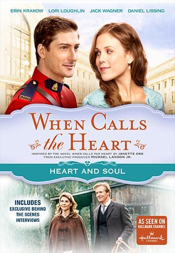 WCTH - Heart and Soul