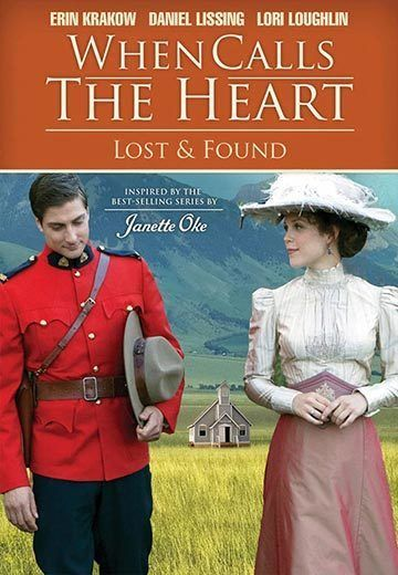 WCTH - Lost and Found