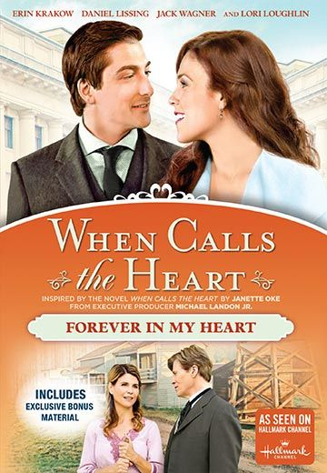 WCTH - Forever in My Heart