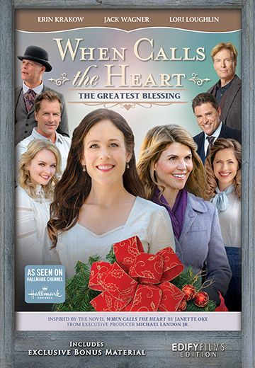 WCTH - The Greatest Blessing