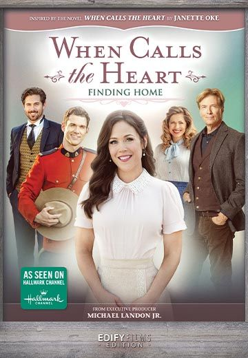 WCTH - Finding Home